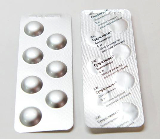Таблетки 5 мг