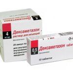 Дексаметазон при аллергии: описание, инструкция и отзывы