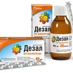 Дезал: инструкция, применение при аллергии, отзывы
