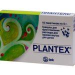 Аллергия на Плантекс у новорожденных: симптомы и лечение