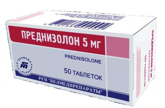 Таблетки по 5 мг.
