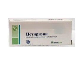 Цетиризин от аллергии — показания, применение при аллергии, отзывы
