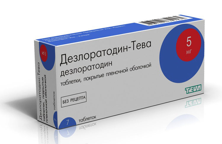 Дезлоратадин – Тева