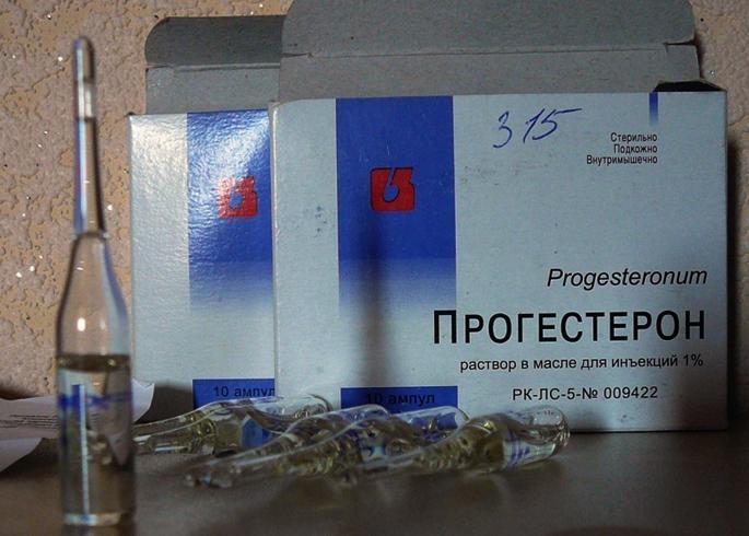 Ампулы прогестерона