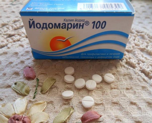 Препарат Йодамарин