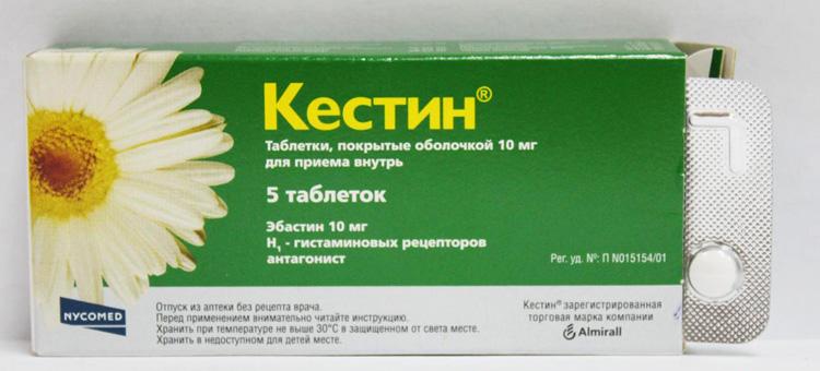 Таблетки Кестин