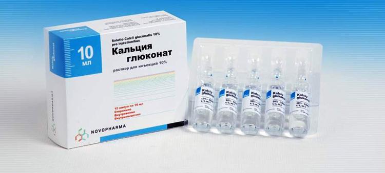Ампулы глюконата кальция