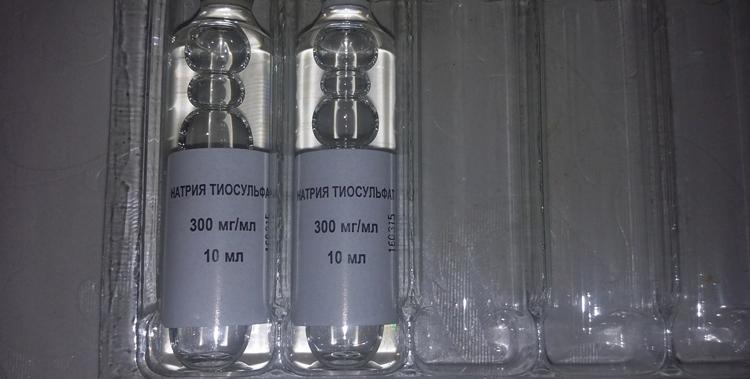 Ампулы 300 мг