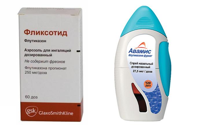 Препараты гормонального противовоспалительного действия
