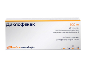 Аллергия на диклофенак: причины, симптомы и чем заменить