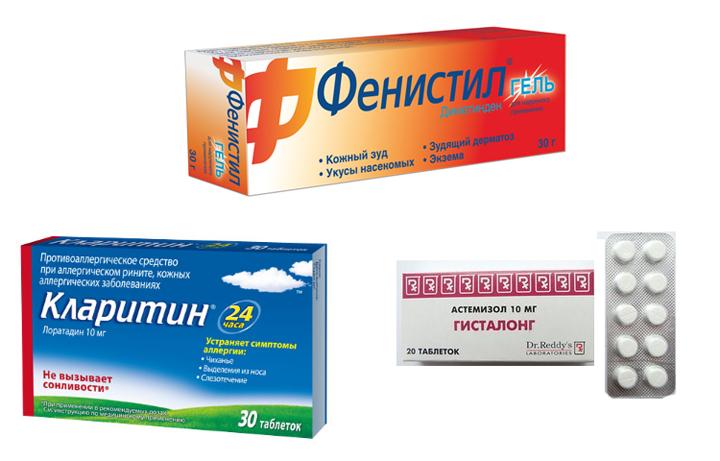 Медикаменты от аллергии 2-го поколения