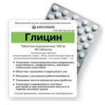 Аллергия на глицин: может ли она быть, симптомы и что делать