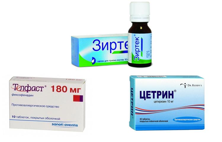 Антигистаминные препараты 3-его поколения