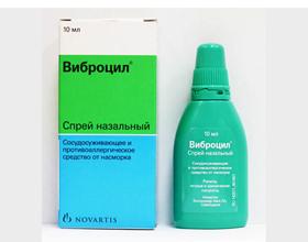 Виброцил: применение при аллергии, инструкция, отзывы